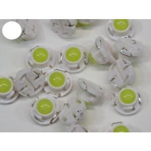 LED T4.7 白 10個入り ミニベース COB 拡散型|kura-parts