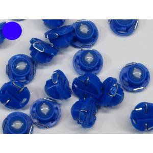 LED T4.7 青 ミニベース COB 拡散型|kura-parts