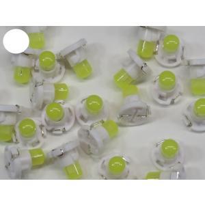 LED T4.2 白 10個入り ミニベース COB 拡散型 kura-parts