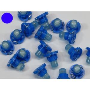 LED T4.2 青 ミニベース COB 拡散型 kura-parts