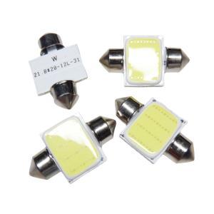 LED T10 31mm 10個入り COB 白|kura-parts