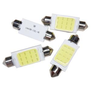 LED T10 41mm COB 白|kura-parts