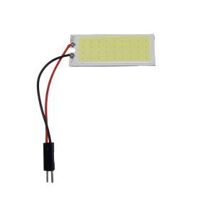 LED 超高輝度パネルルームランプ 50mm×20mm COB 白 面発光 ※要加工 kura-parts