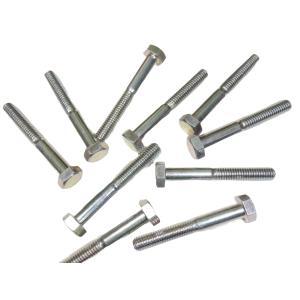 鉄 六角ボルト(半ねじ) M6 X 45mm 3価ホワイト (10個入り)|kura-parts