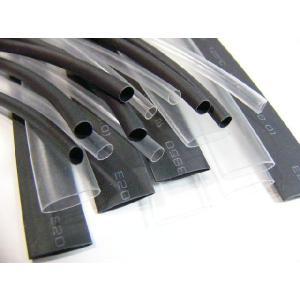 熱収縮チューブ φ1.5mm 黒の商品画像