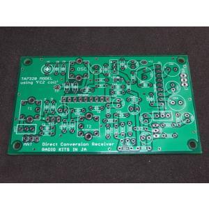 ダイレクトコンバージョン基板 : 基板ナンバー RK-08|kura-parts