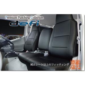 三菱 ブルーテックキャンター 標準キャブ 専用設計 PVCレザー調シートカバー|kura1