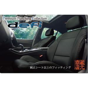 激安!Audi アウディ TT 8J   本革レザー調シートカバー kura1