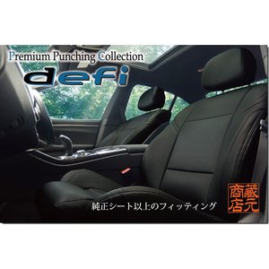 激安!BMW MINI ミニ R55 R56  スタンダード&スポーツシート 本革レザー調シートカバー kura1