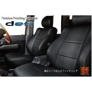 新型ランクル70(バン / ピックアップ) 本革パンチングレザー調シートカバー kura1