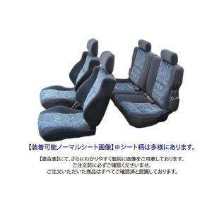 ランクルプラド78 [1列目&2列目!] 最高級PVCレザー新品シートカバー|kura1|02
