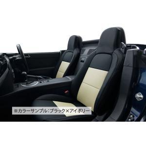 ランクルプラド78 [1列目&2列目!] 最高級PVCレザー新品シートカバー|kura1|04