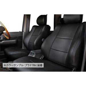 ランクルプラド78 [1列目&2列目!] 最高級PVCレザー新品シートカバー|kura1|05
