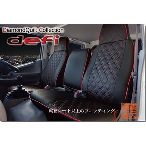 キルティング☆三菱 ジェネレーションキャンター 標準 専用設計PVCレザーシートカバー|kura1