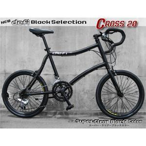 NEWクロスバイク シマノ製使用 軽量アルミフレーム! Black20|kura1