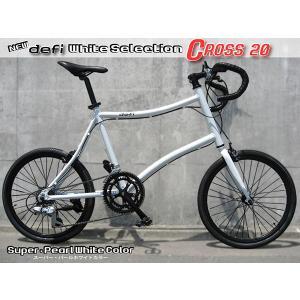 NEWクロスバイク シマノ製使用 軽量アルミフレーム! White20 kura1