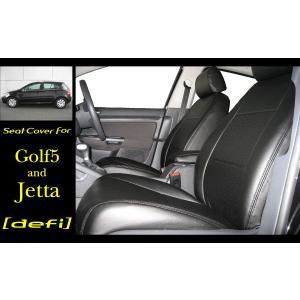 VWゴルフ5&ジェッタ 最高級PVCレザー新品シートカバー|kura1