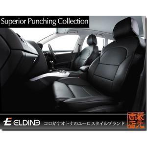 BMW MINI ミニ クーパー S R53 パンチング 本革調シートカバー kura1