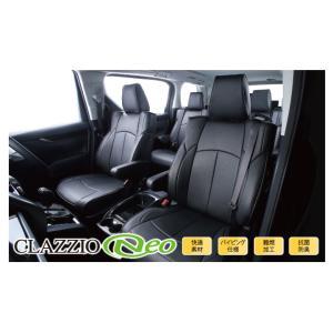 クラッツィオ ネオはコンフォートシリーズのシートデザインはそのままに オールレザー調で仕上げたタイプ...