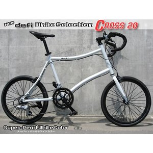 オプションセット(泥除け/ロングワイヤーロック)付き NEWクロスバイク シマノ製使用 軽量アルミフレーム! White20|kura1