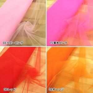 【全16色】15D|15デニール ナイロン ソ...の詳細画像3