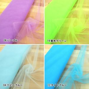 【全16色】15D|15デニール ナイロン ソ...の詳細画像4