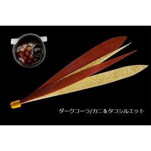 JACKALL【タングステン 80g】Wアピール ビンビン玉 スライド|kurage
