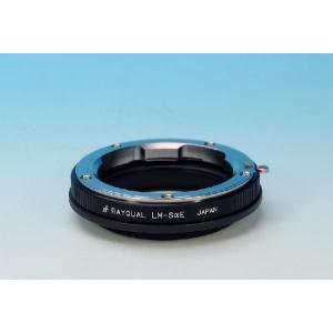 レイクォール マウントアダプター LM-SαE (レンズ)ライカM−(カメラ)ソニーαE