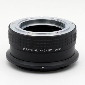 レイクォール マウントアダプター M42-NZ (レンズ)M42(S)・プラクチカ−(カメラ)ニコン...
