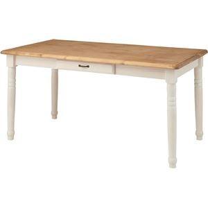 〔単品〕ダイニングテーブル 〔Midi〕ミディ 木製 引き出し収納付き 4人掛けサイズ CFS-211|kuraki-26
