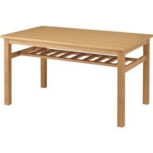〔単品〕棚付きダイニングテーブル 〔Coling〕コリング 木製 4人掛けサイズ HOT-522TNA ナチュラル|kuraki-26