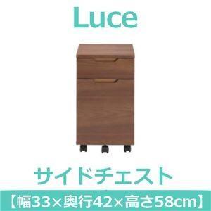 あずま工芸 Luce(ルーチェ) サイドチェスト 幅33cm キャスター付 ウォールナット EDM-3654|kuraki-26