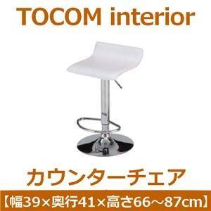 あずま工芸 TOCOM interior(トコムインテリア) カウンターチェア ホワイト(PVCレザー) TCC-421|kuraki-26