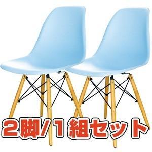 フローチェア 〔2脚/1組セット〕 天然木/スチール 背もたれ付き ow-112a ライトブルー(青)|kuraki-26