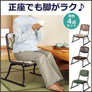 スタッキングチェア/楽座椅子4点セット スチール製 グリーン(緑) 〔法事/集会/会食/来客時〕|kuraki-26
