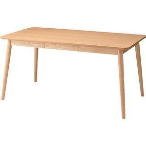 ダイニングテーブル 〔Henry〕ヘンリー 長方形 木製(天然木) HOT-540NA ナチュラル|kuraki-26