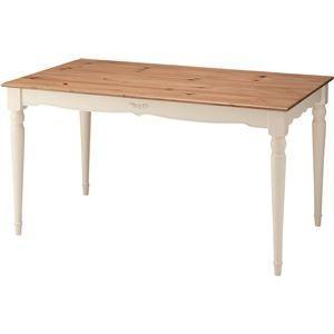ダイニングテーブル 〔Vicky〕ビッキー 長方形 木製(天然木) PM-859|kuraki-26