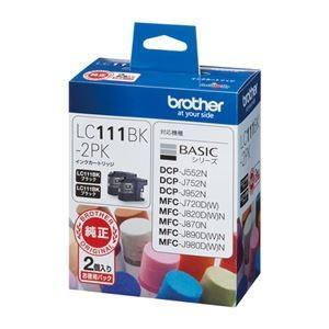 (業務用セット) ブラザー インクジェットカートリッジ LC111BK-2PK ブラック2個パック 2個入 〔×2セット〕