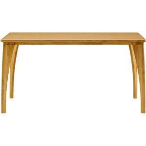 ボスコプラス クローネ ダイニングテーブル 130cm ナチュラル DT84014Q-PN800|kuraki-26