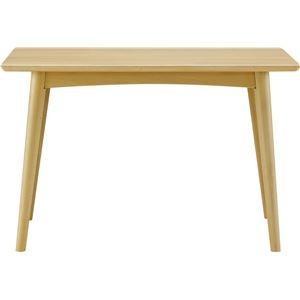 ボスコプラス ルンダ ダイニングテーブル 105cm ナチュラル DT10003Q-PN000|kuraki-26