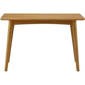 ボスコプラス ルンダ ダイニングテーブル 105cm ライトブラウン DT10003Q-PL800|kuraki-26