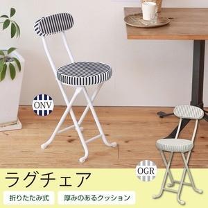 ラグチェア(折りたたみ椅子/カウンターチェア) オフグレー 背もたれ付/椅子/いす/ストライプ/ボーダー/軽量/キッチン/コンパクト/スリム/パイプイス/完成品/N...|kuraki-26