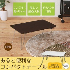 コンパクトテーブル(ホワイト) 幅45cm/折りたたみテーブル/ローテーブル/軽量/ミニサイズ//鏡面天板/完成品/NK-452|kuraki-26