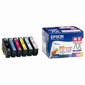 (業務用5セット) EPSON エプソン インクカートリッジ 純正 〔IC6CL70L〕 6色パック 増量