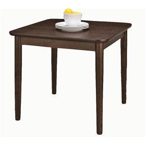 ダイニングテーブル 〔モタ〕 正方形 木製 HOT-332BR ブラウン|kuraki-26