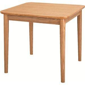 ダイニングテーブル 〔モタ〕 正方形 木製 HOT-332NA ナチュラル|kuraki-26