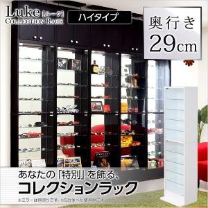コレクションケース  壁面収納 [ht]|kuraki-26
