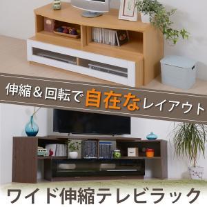 ワイド伸縮テレビラック [jk0] 送料無料 kuraki-26