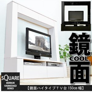テレビ台 おしゃれ 白 かっこいい 鏡面 [ht] kuraki-26