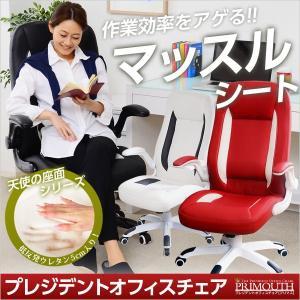 オフィスチェア アームチェア(合成皮革) クッションチェア 低反発座面 (幅69cm×高さ119cm)|kuraki-26